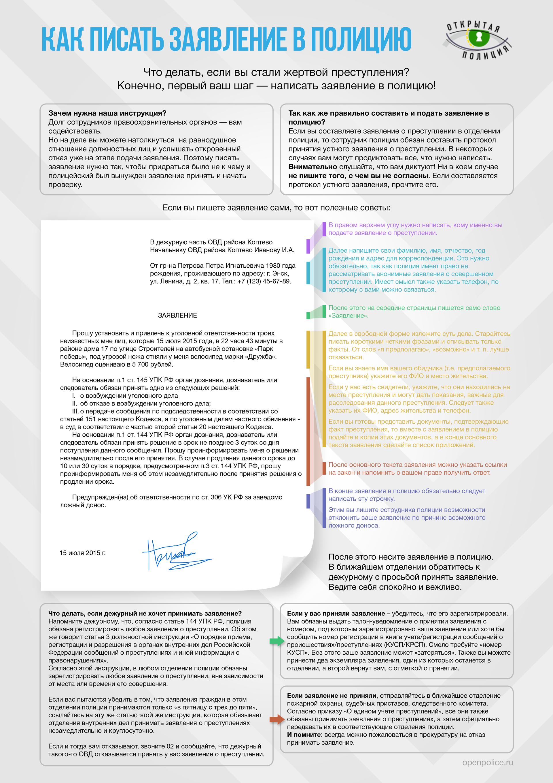 Разрешительная система город калуга перечень документов на продление разрешения