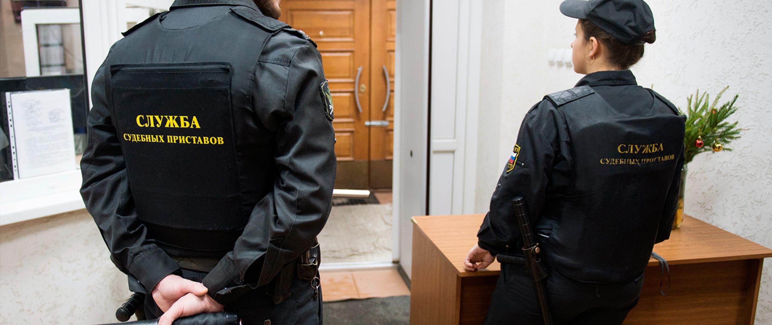 Как арестовывается счет судебным приставом могут ли арестовать зарплатный счет приставы